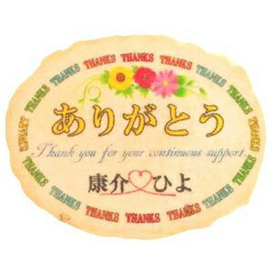 メッセージ名入れサンキューせんべい「6color-Thanks」プリント小判せんべいピロ個装(チビせん)