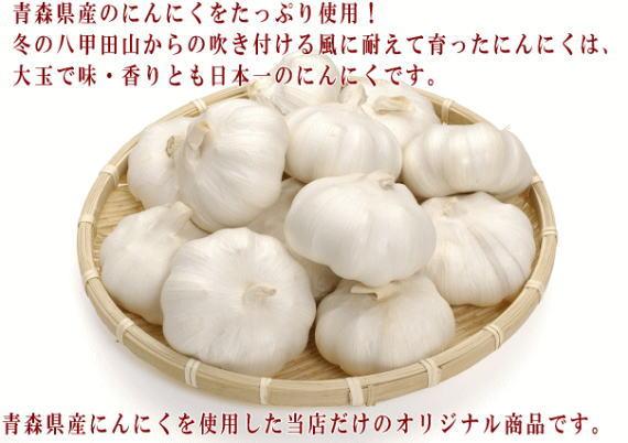 青森県産にんにく100%使った七味にんにく
