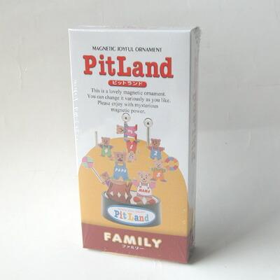 ピットランド PitLand ファミリー