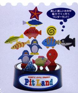 ピットランド PitLand 水族館