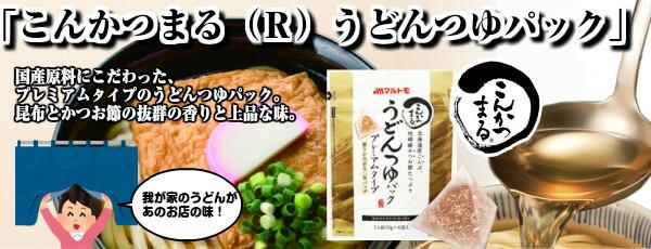 konkatsu_banner