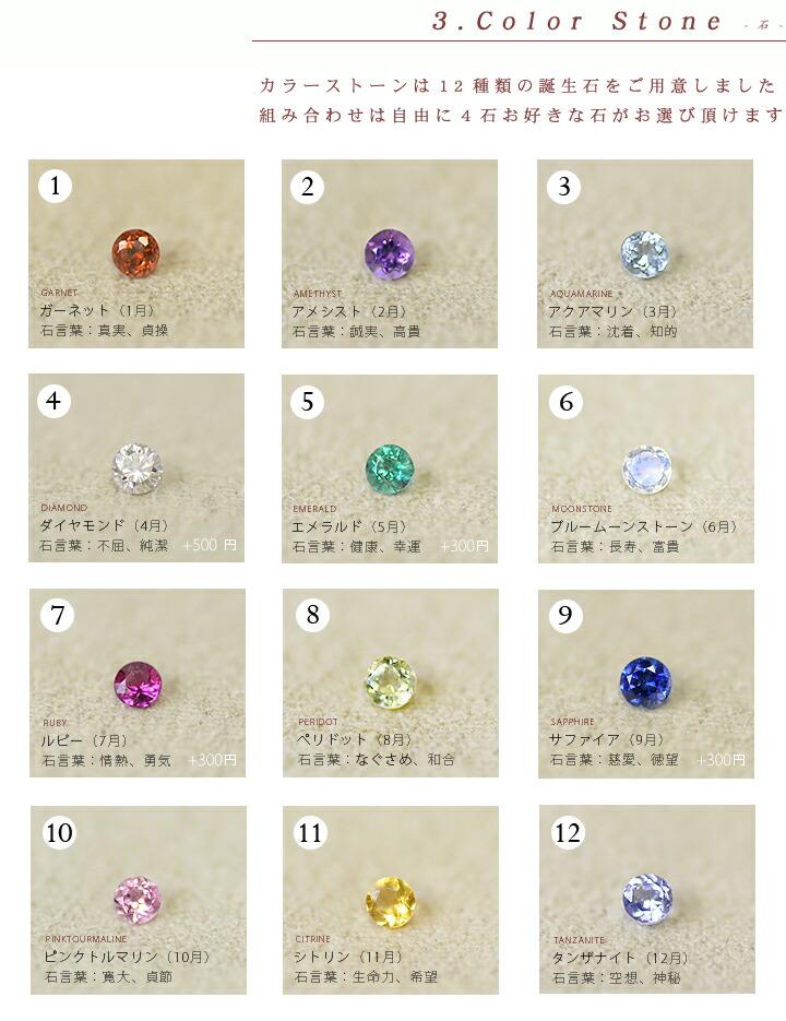 colorstone-石