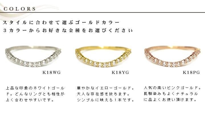 colors-カラー スタイルで選ぶゴールド