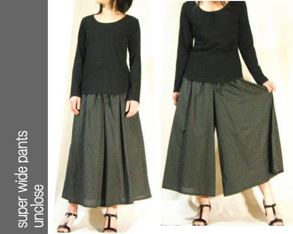 SHISKY 120 ショートパンツ スカートみたい