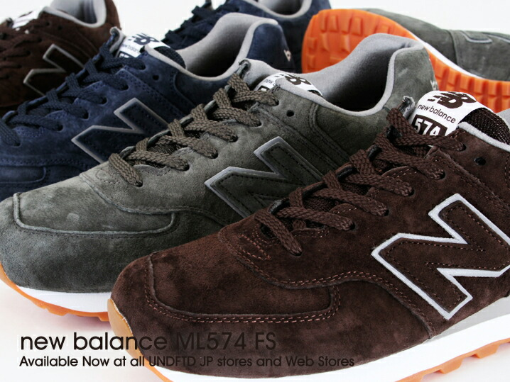 new balance ml574fsb