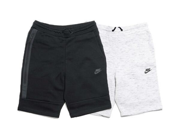 Nike Examen Rpm Sac À Dos WumTlHXp