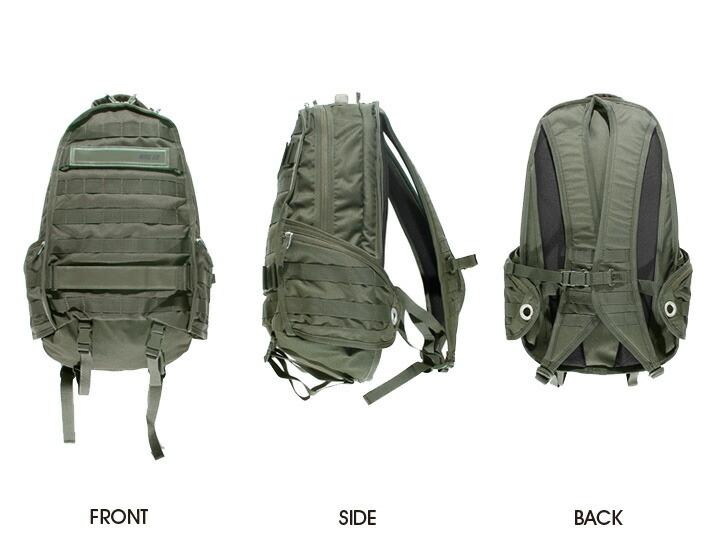 nike sb rpm backpack green