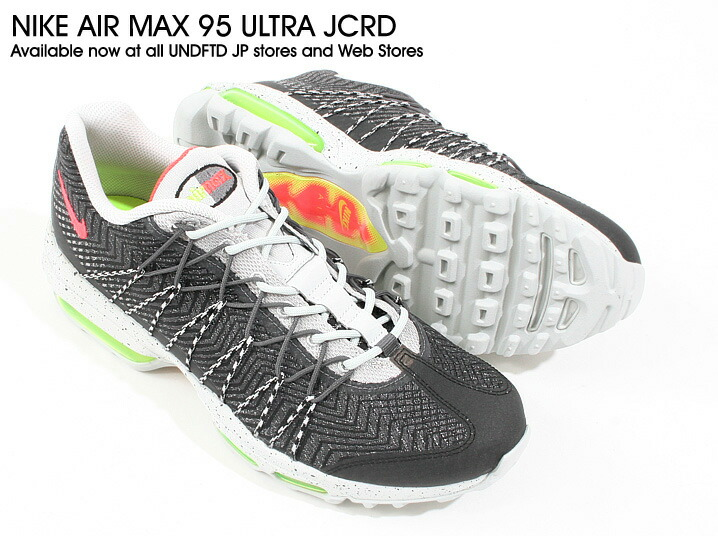 First air embedded in the midsole 8 years, from the birth of the