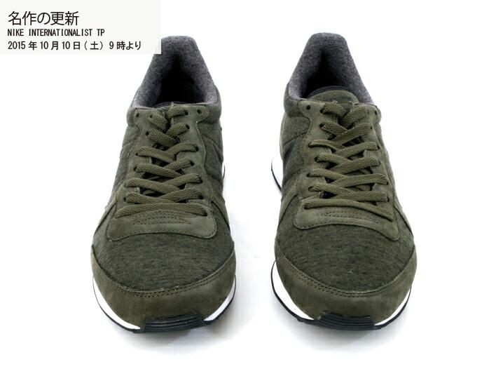 acheter populaire 4e4a6 98f4c nike internationalist tp verde