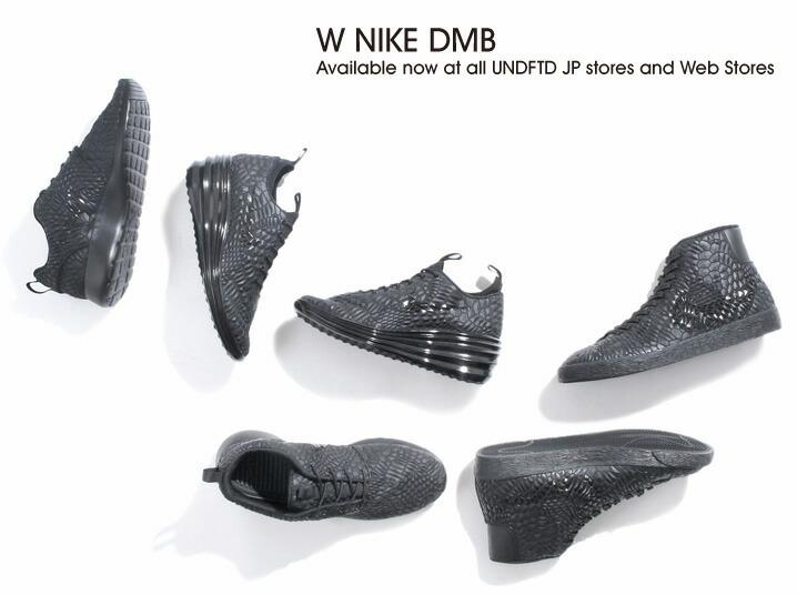 Nike Lunar Elite Sky Hi Dmb Anmeldelser vD61YTBF