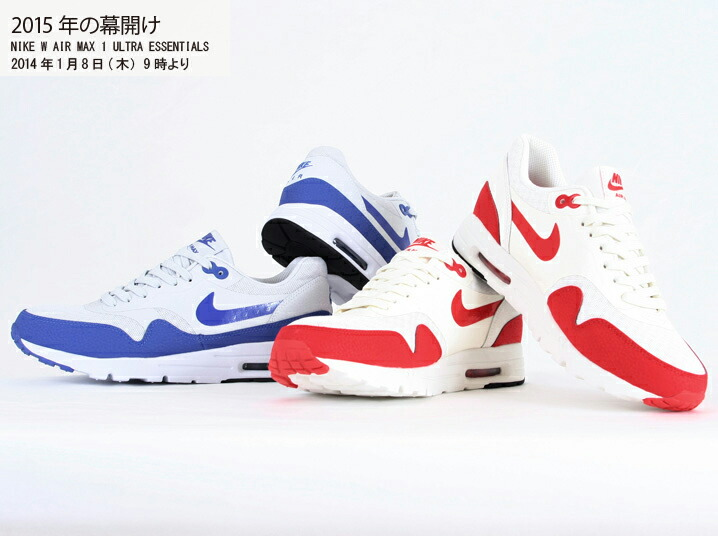 1a3324aa11b9 nike air max 1 india online   OFF69% Discounts