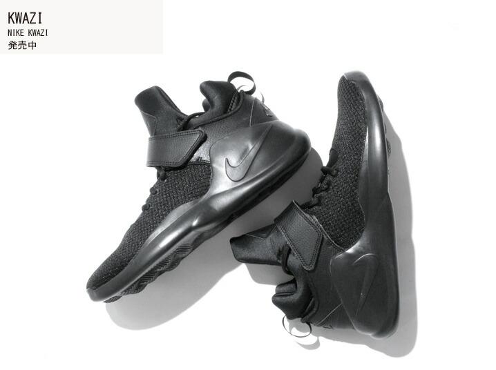 brand new f6a4e 3f895 The Nike Kwazi NIKE NSW The FA16 Life style shoes inspired by performance  model NIKE KWAZI, basketball style ...