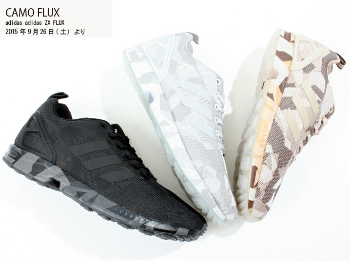 5678aab0bdcc4 ... where can i buy adidas zx 700 blanche adidas zx flux camo indonesia  a7238 ef86f