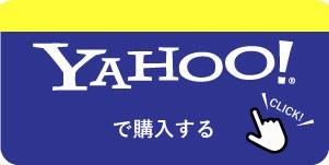 souryou_blog.jpg