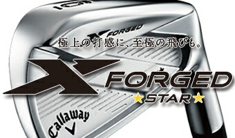 X FORGED STAR