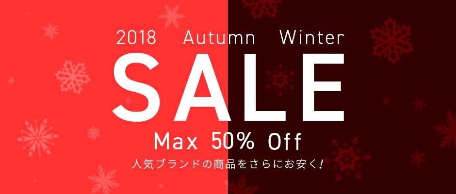 2018 Autumn Winter SALE