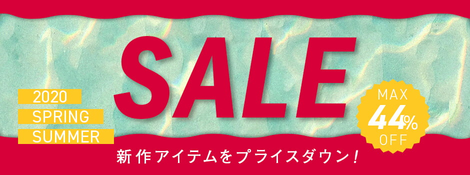 2020 SPRING SUMMER SALE MAX 44% OFF