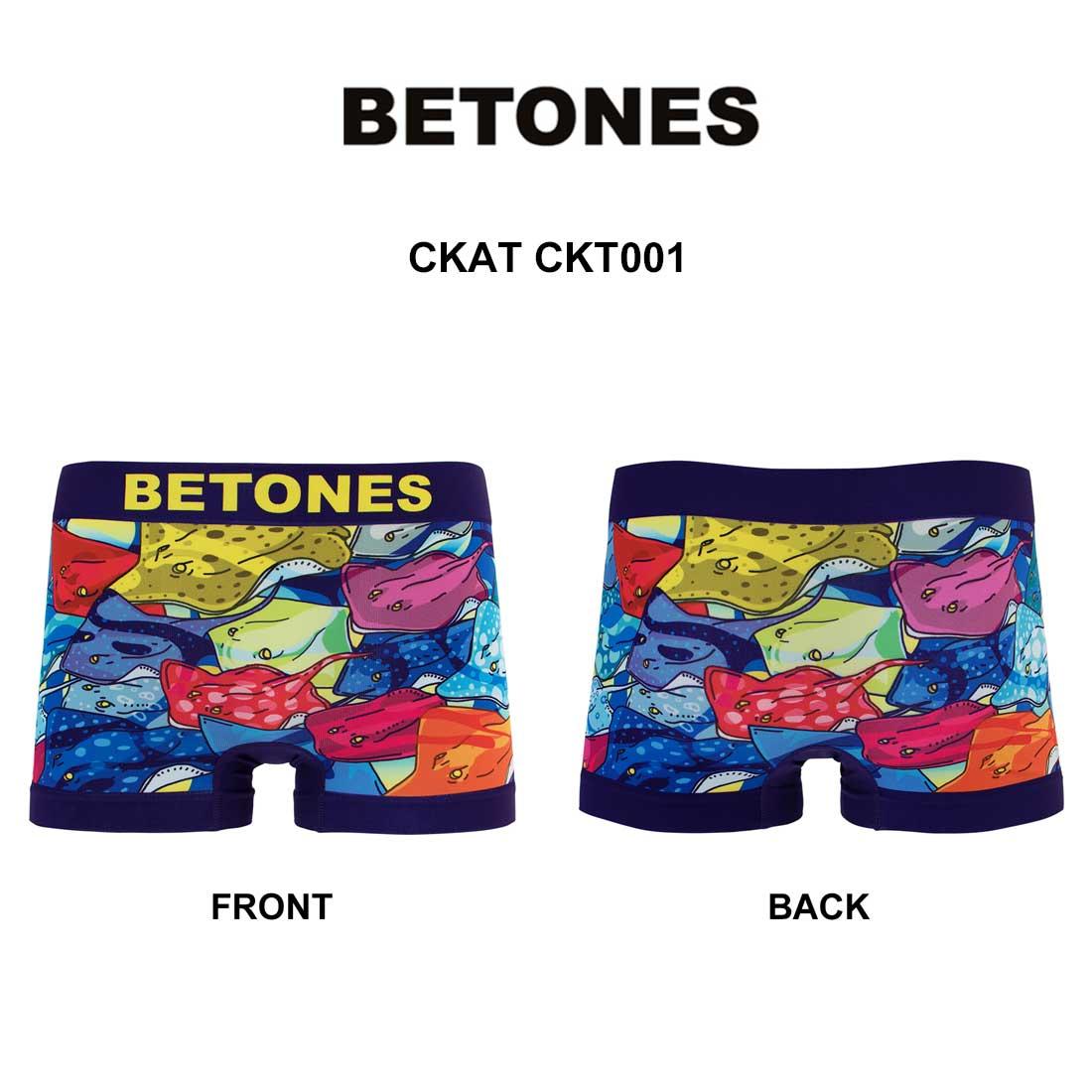 BETONES(ビトーンズ)シームレス ボクサーパンツ ストレッチ メンズ 下着 CKAT CKT001