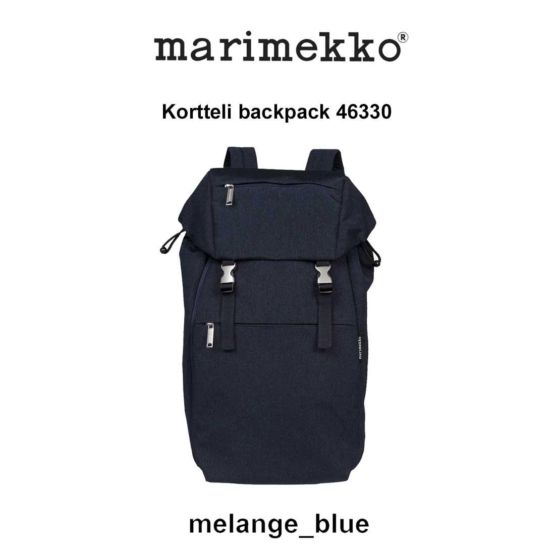 marimekko(マリメッコ)バッグ バックパック リュック コルッテリ Kortteli backpack 46330