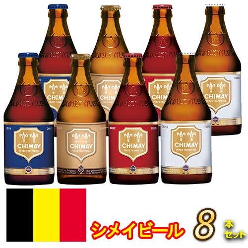 青島ビール (チンタオビール) 330ml 4.7%小瓶 1ケース 24本