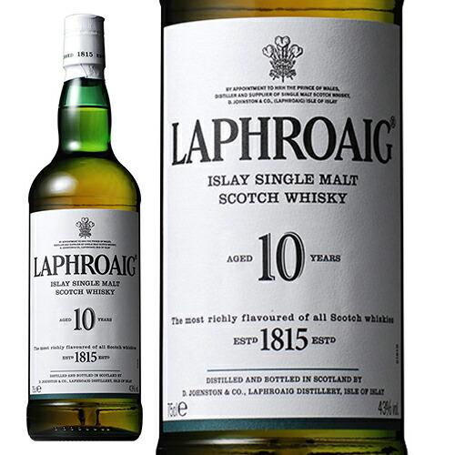 ラフロイグ10年/Laphroaig ビン・瓶 スコットランド 750ml 40.0%