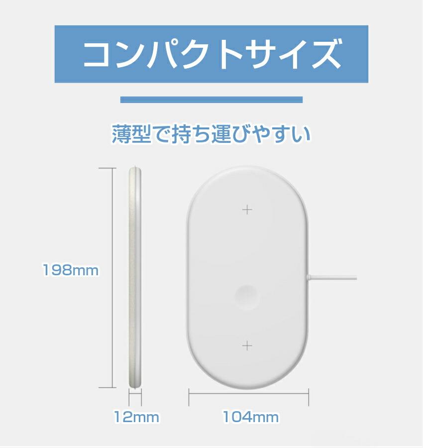 薄型 3in1 ワイヤレス充電器
