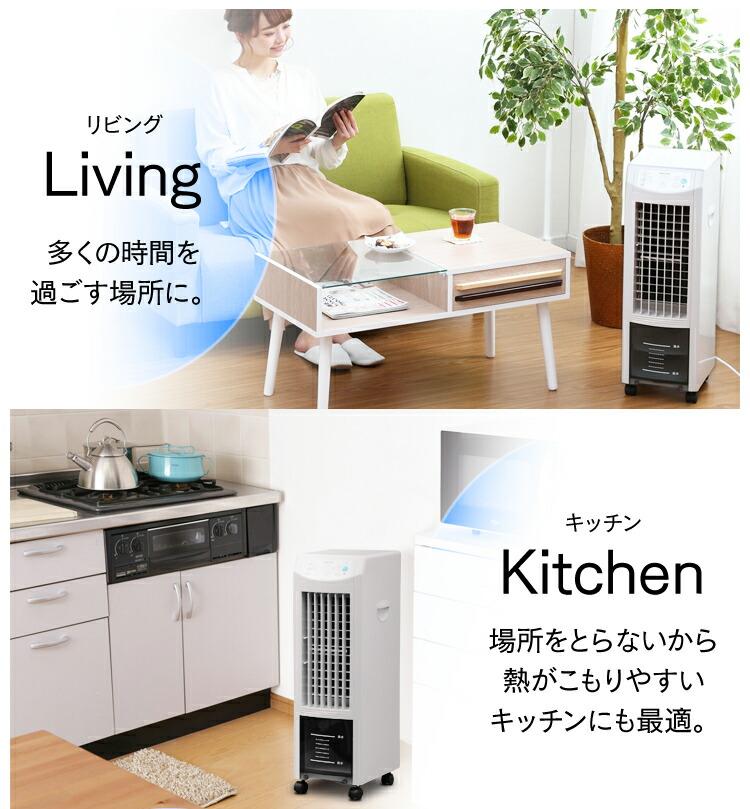 【リビング】【キッチン】