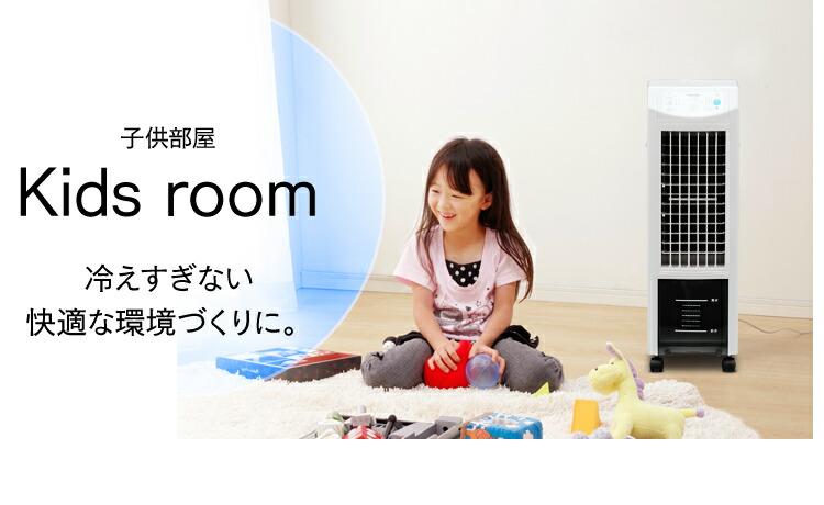 【子供部屋】