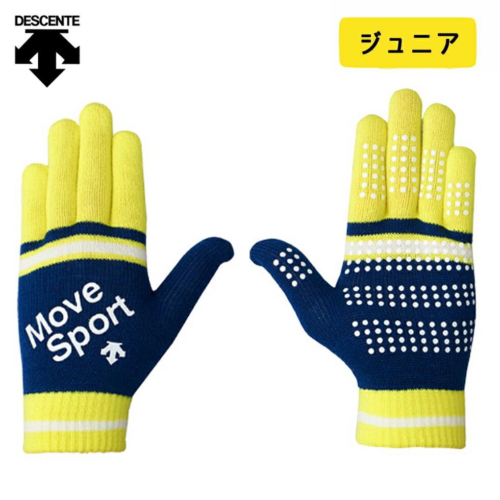 MoveSport 手袋