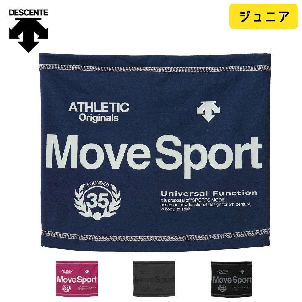 MoveSport ネックウォーマー
