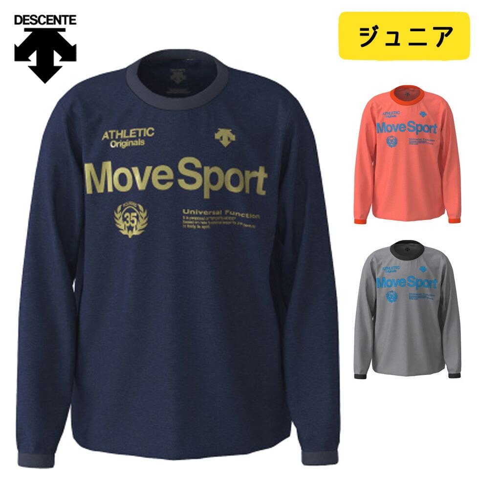 MoveSport ジュニア 長袖シャツ