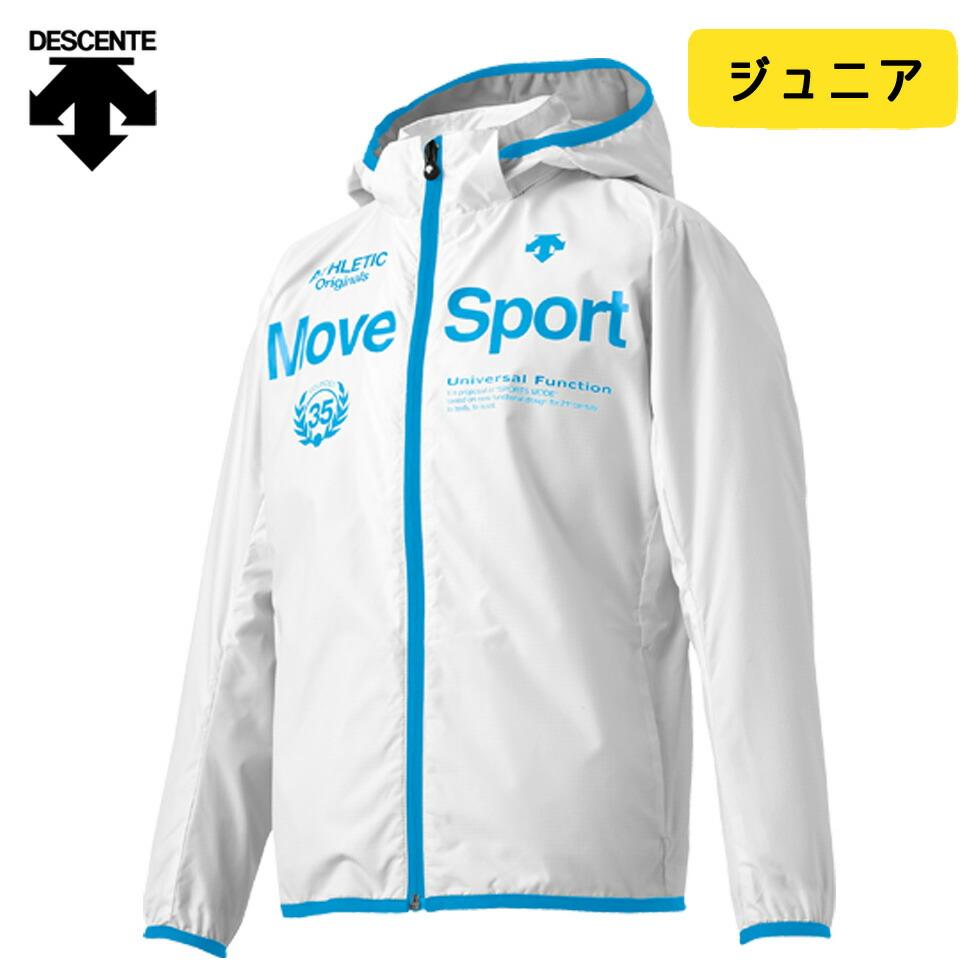 MoveSport ジュニア ウィンドブレーカー ジャケット