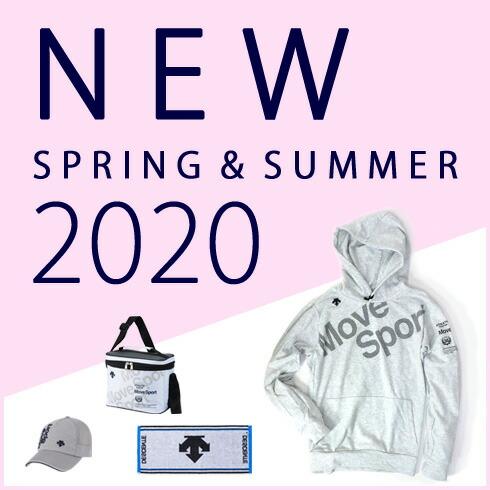 2020春夏