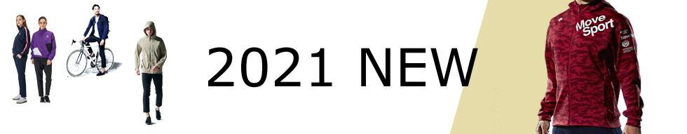 2021 NEW