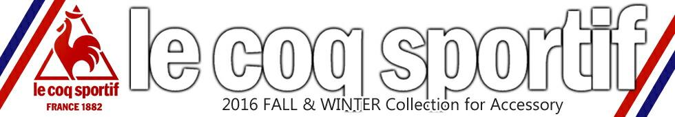 ルコック2016秋冬