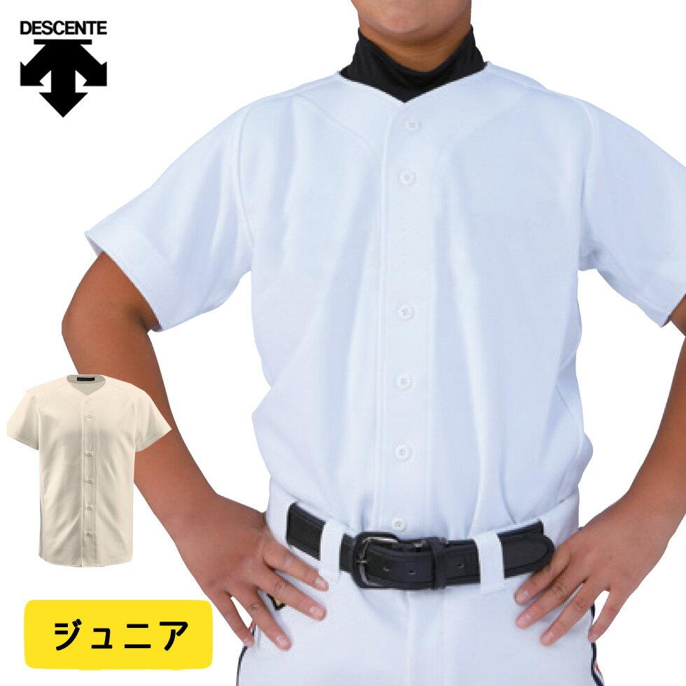 メッシュシャツ