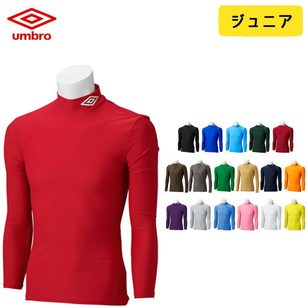 長袖インナーシャツ