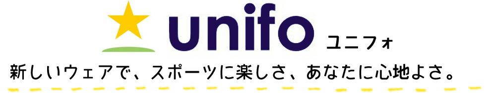 ユニフォ / 楽天市場店