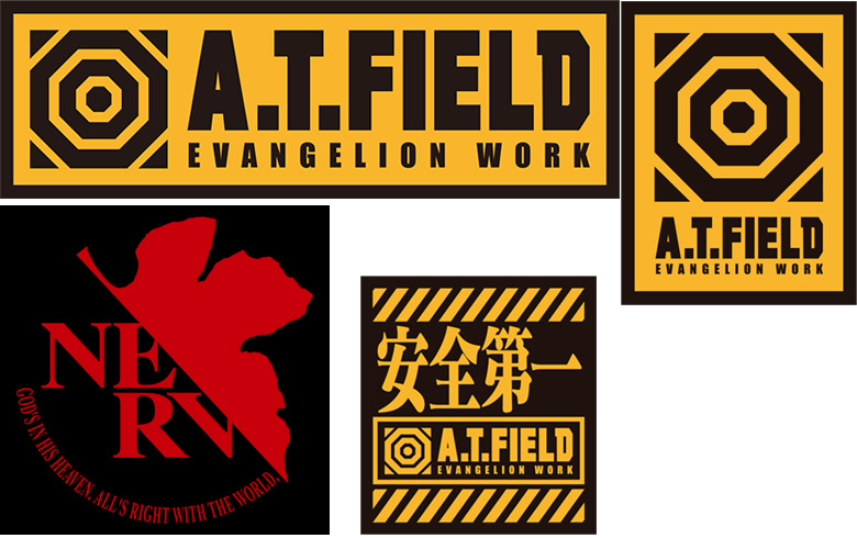 ATフィールド 空調服ベスト 2-9135エヴァンゲリオン山田辰