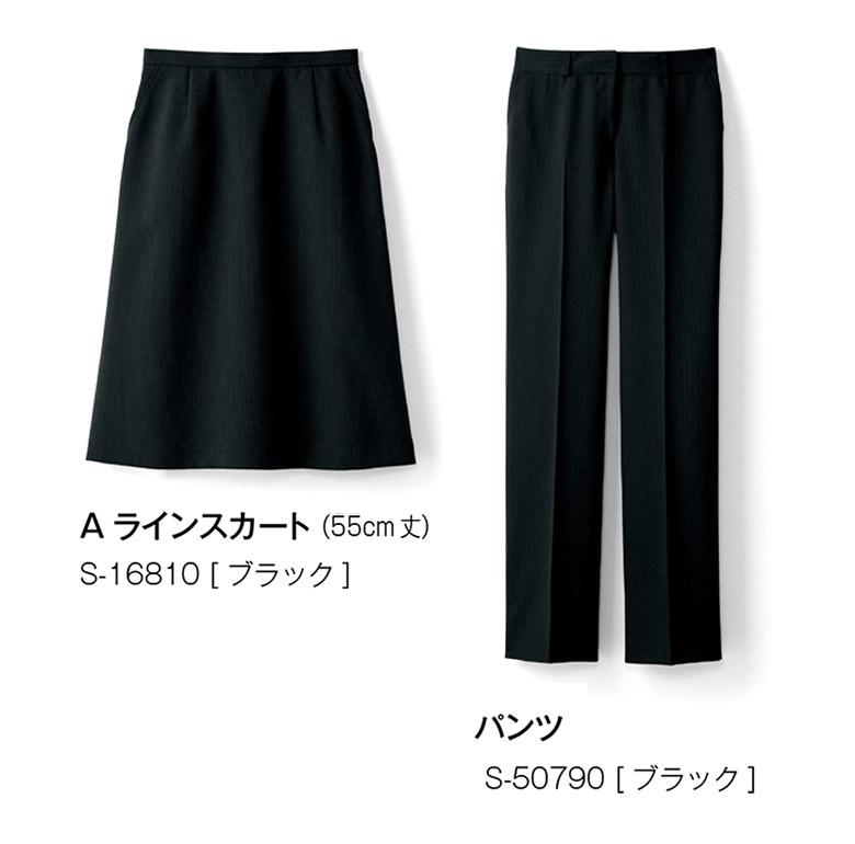 ベストS-04290AラインスカートS-16810レインストライプ/セロリー