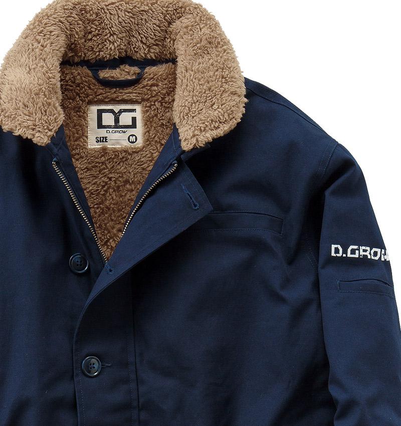 クロダルマ 防寒ワークコート DG503 裏地ボア