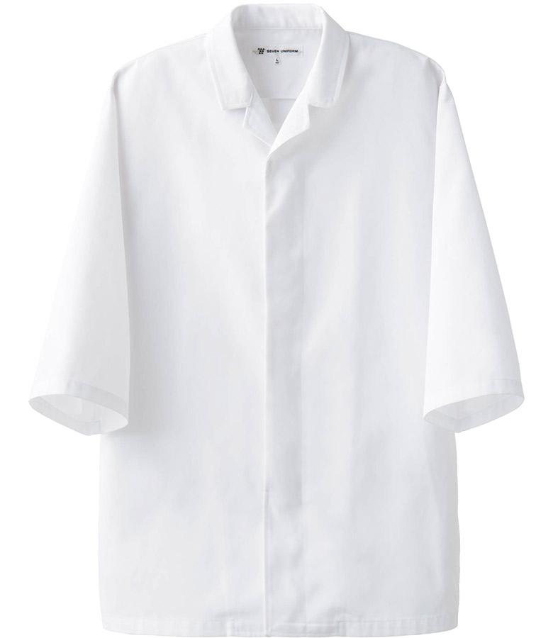 高衛生白衣 男女兼用 コート AA204 ツイル セブンユニフォーム