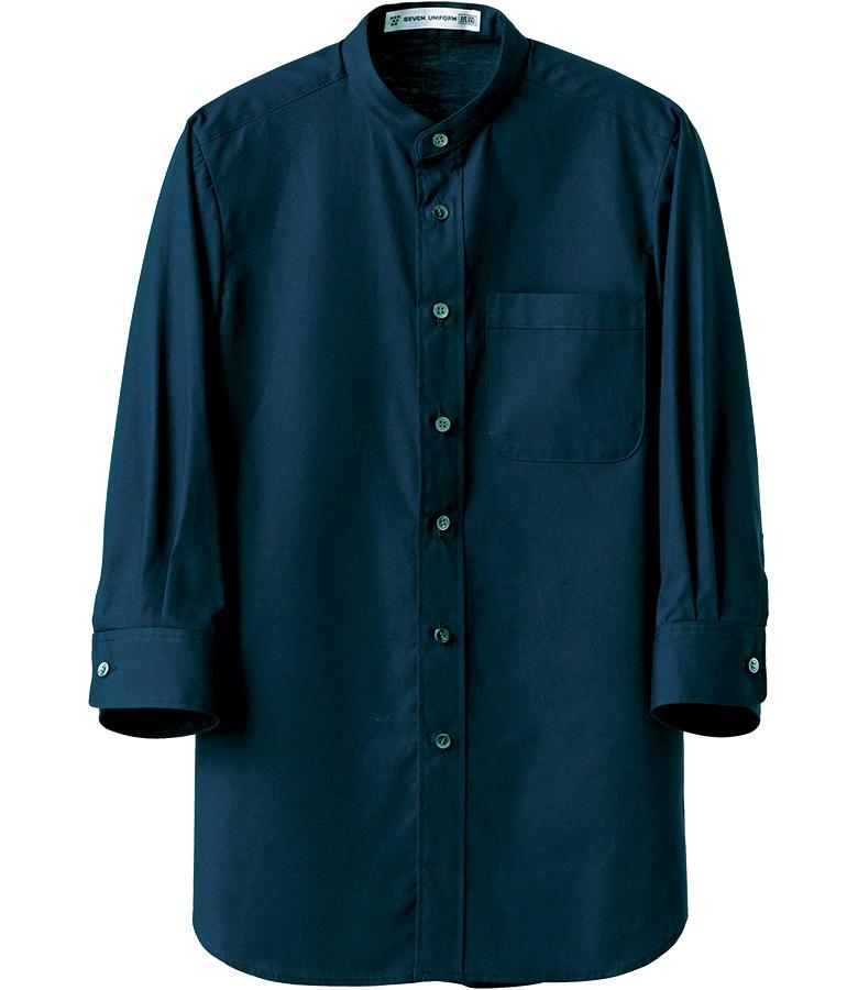 男女兼用七分袖スタンドカラーシャツCH4457ブロード/セブンユニフォーム