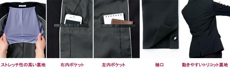 ジャケット AJ0243/ボンマックス