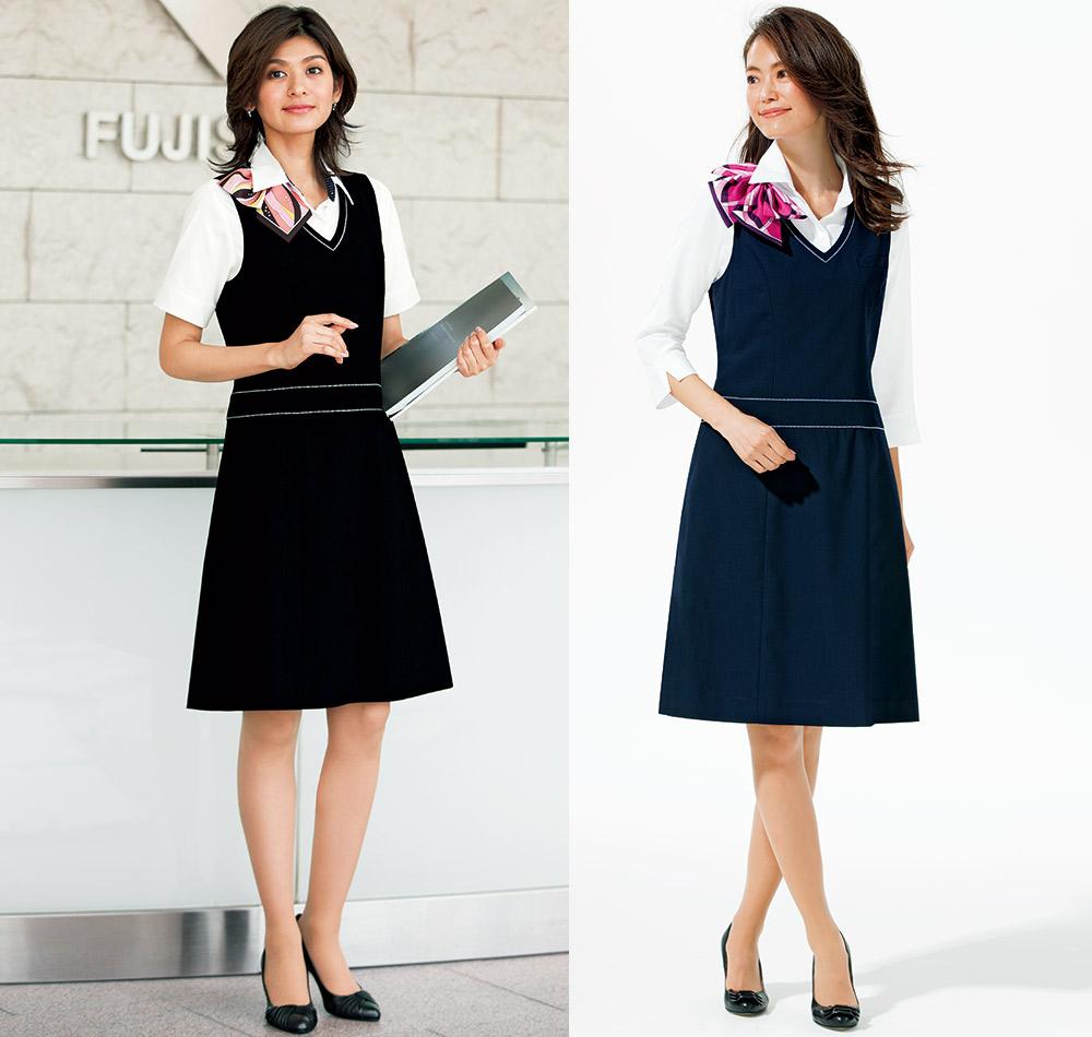 事務服春夏ジャンパースカートAO5800ファインドビー/ボンマックス