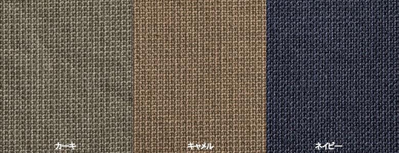 2WAYエプロンLCK79012リー/フェイスミックス