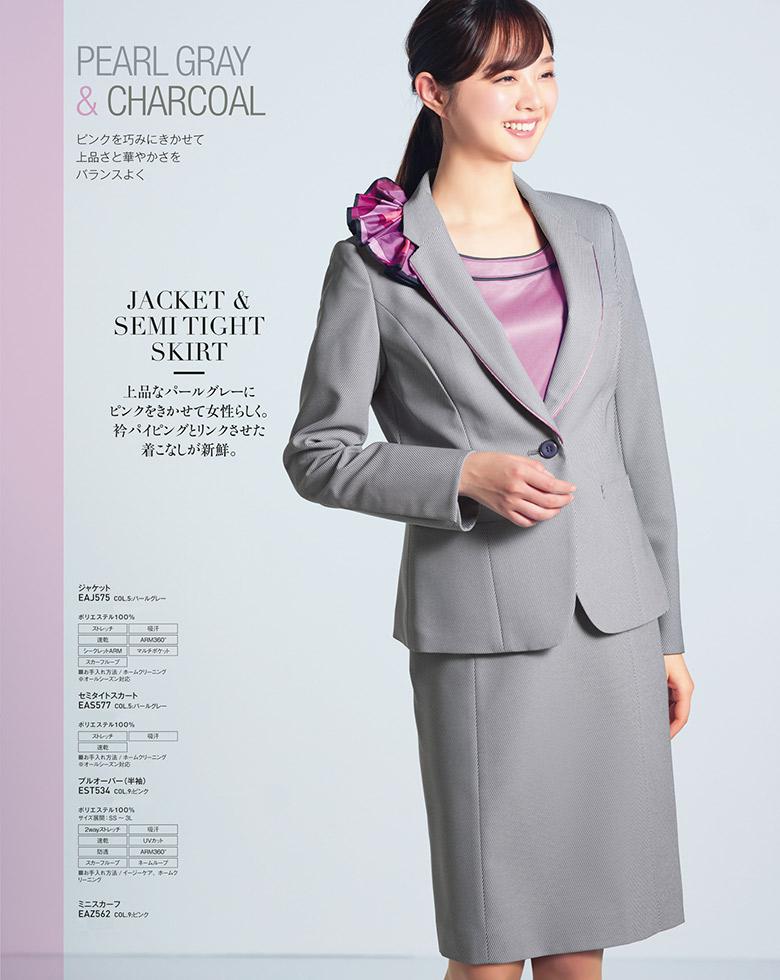 ジャケットEAJ-575エンジョイ/スイートピーカルゼ