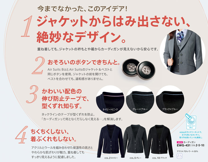 EWG431 カーディガン カーシーカシマ