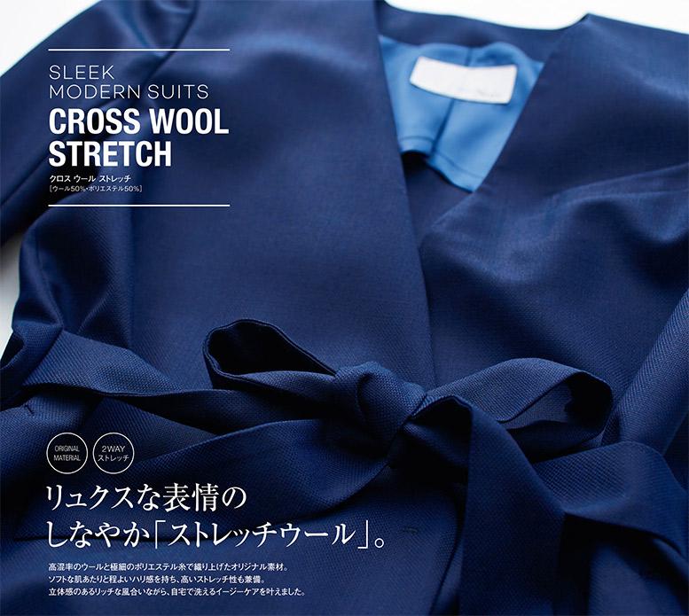 ラップジャケットNAJ002クロスウールストレッチ/ノワール