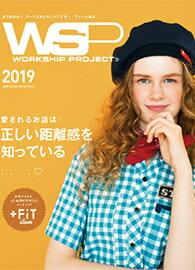 WSP ダブルエスピー